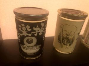 日本酒カップ