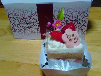 あまとう雛ケーキ