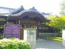 小樽区公会堂