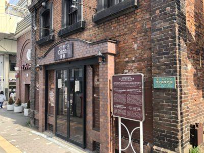 小樽歴史的建造物