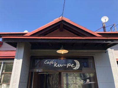 cafe ku-pe