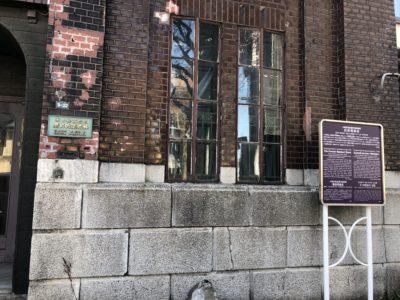 旧前堀商店